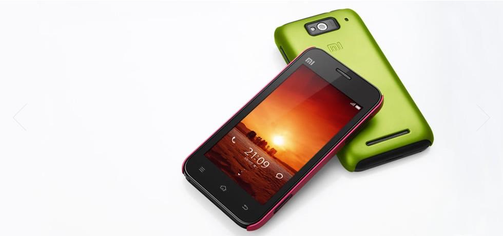 小米手机到底值不值得买?<2>