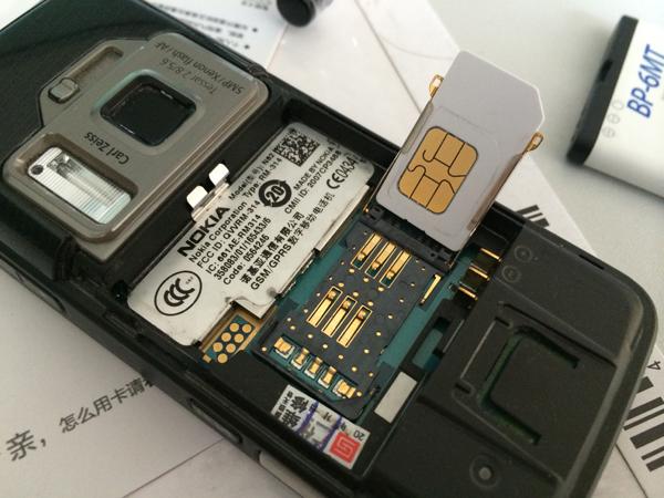阿里170手机卡上手简测