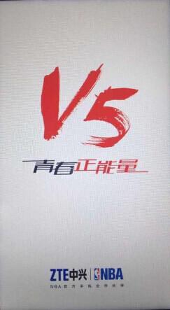 电子产品小白亲测红牛V5-茶几部落