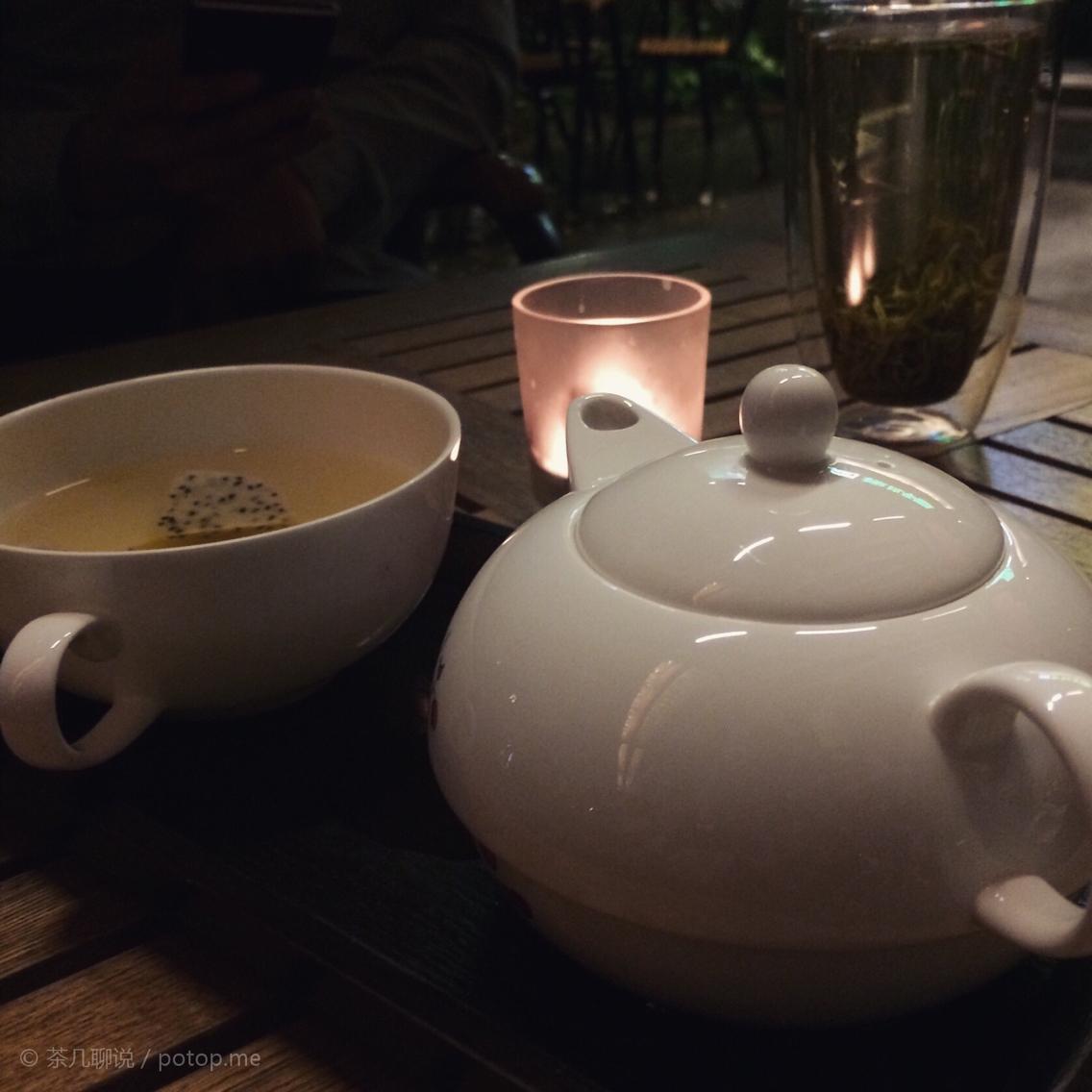老同学夜茶会
