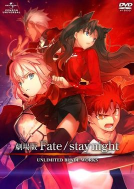 Fatestay-night-Unlimited-Blade-Works
