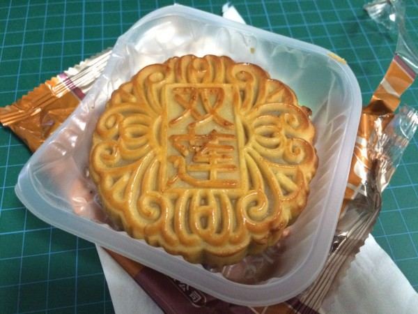[主观食评03]一盒味道清奇的月饼-茶几部落