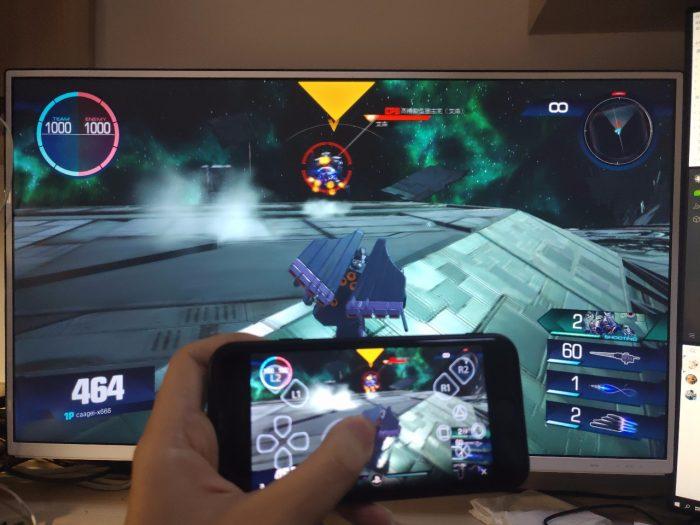 用iPhone玩PS4最速体验感受-茶几部落