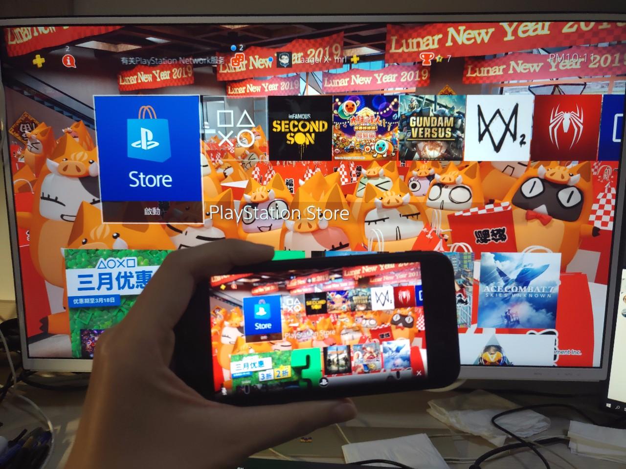 用iPhone玩PS4最速体验感受