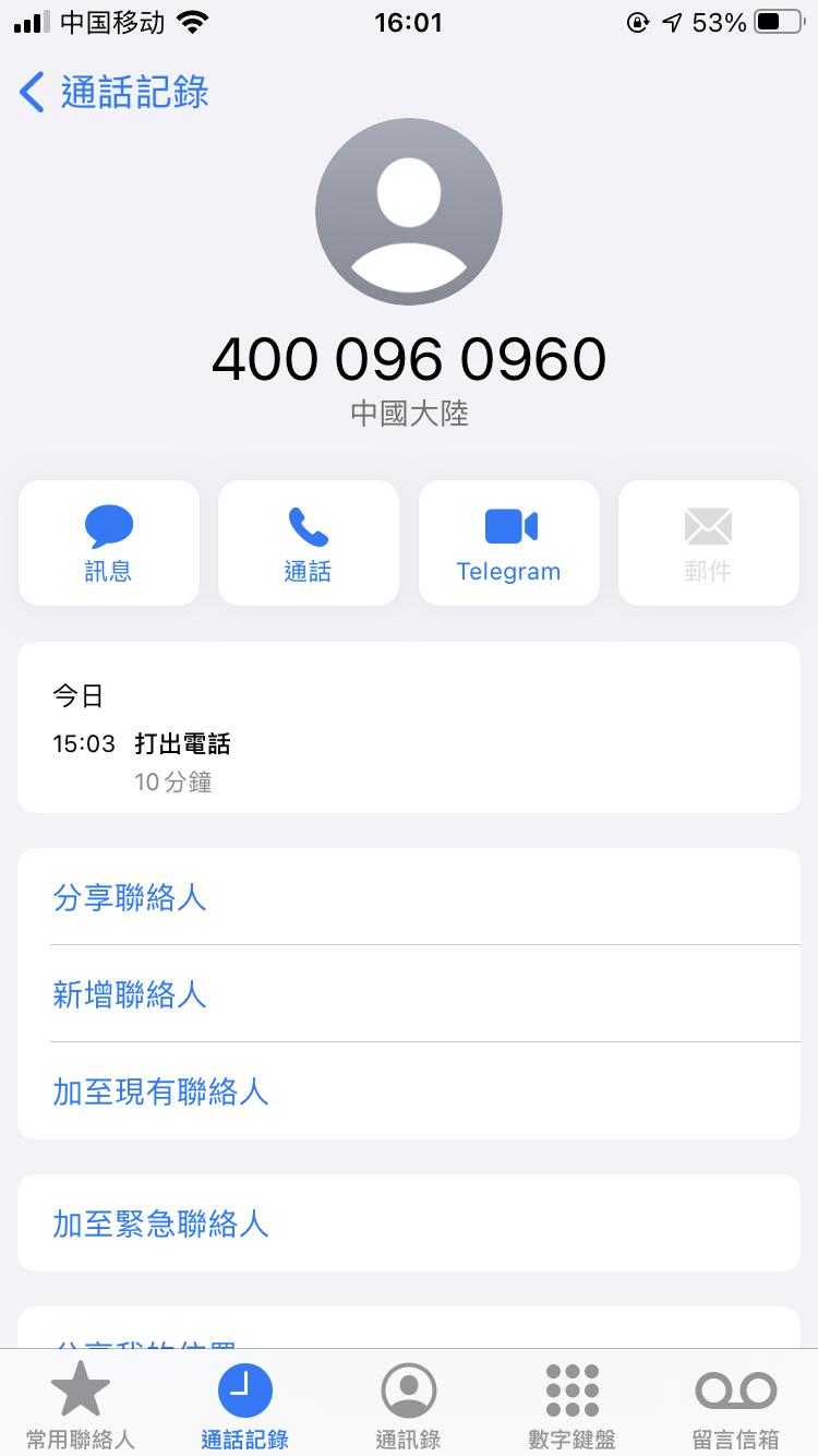 2020101009542559